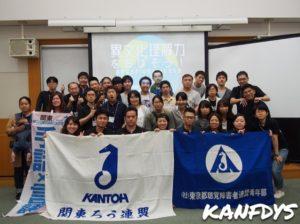 kanto18_11