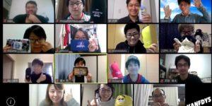 第1回関東委員会(オンライン会議)