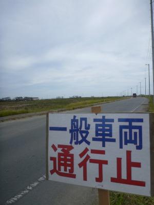 2011年9月福島県