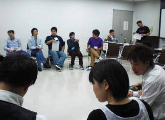 第45回全国ろうあ青年研究討論会