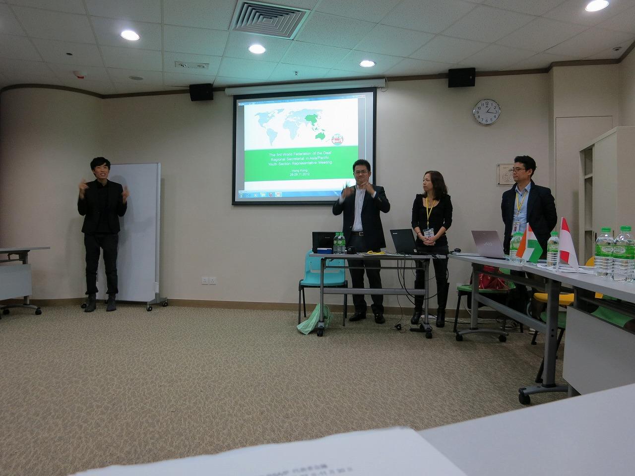 第3回AP青年部地域代表者会議